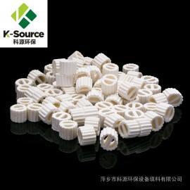 科源环保 供应50mm陶瓷一字环填料 可加工定制