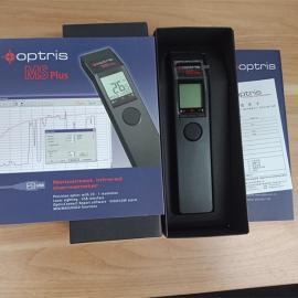 德国欧普士 MS+ 手持式红外测温仪