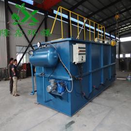 喷涂废水处理设备制造商/隆鑫环保