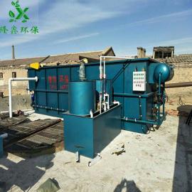 塑料清洗废水处理设备 塑料再生颗粒清洗废水处理设备 隆鑫环保