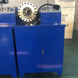 液压油管缩管机