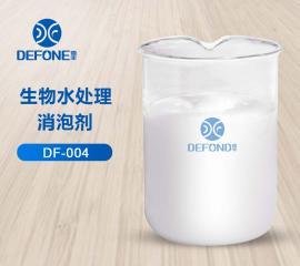 生物水处理消泡剂 供应消泡能力强 耐高温耐酸碱 相溶性好