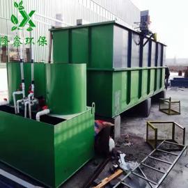 电絮凝|电解气浮|电镀污水处理设备|镀锌污水处理设备|污水处理