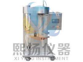 小型喷雾干燥机 二流体喷雾干燥机