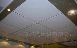 优质环保 岩棉玻纤吸音吊顶板 屹晟建材出品 吸声板 玻纤板