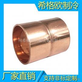 紫铜直通 直接 铜管焊接接头
