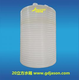 20T聚乙烯碱液储存罐 20吨浓碱贮存罐 PE塑料储罐