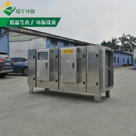 等离子有机废气净化设备 槟榔烘烤大型工业油烟净化环保处理装置