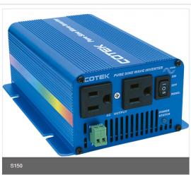 COTEK正弦波逆变器150W太阳能光伏发电车载户用离网家用房车S150