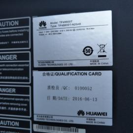华为TP48600T通信电源柜 48V高频开关电源柜华为TP48600T