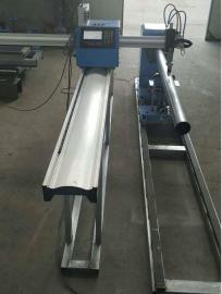相贯线数控切割机管桁架圆管切割加工设备施工现场户外小型