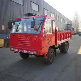 小型井下运输自卸车 矿用四轮车 可定制4吨缩短四不像车