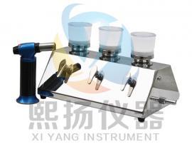 YZW-300微生物限度检测仪 三泵头微生物限度检测仪 内置隔膜泵