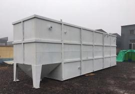 城镇污水处理设备 生活污水处理设备