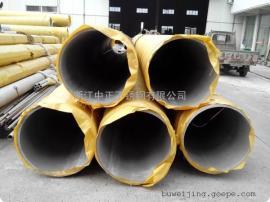 06Cr19Ni10/TP304不锈钢工业焊管 可配送到厂