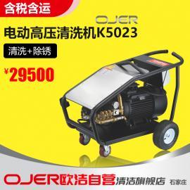 �W��500公斤大�毫Ω�呵逑�CK5023除�P清洗�C�r位