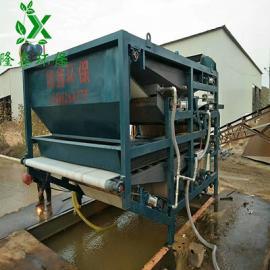 隆鑫环保 带式压滤机 泥浆处理设备 污泥脱水专用设备