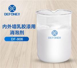 内外墙乳胶漆用消泡剂 消泡快速不影响产品性能 量大实惠