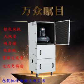 全风抛光布袋吸尘器 脉冲集尘器 砂轮机打磨专用粉尘除尘器