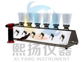熙扬YZW-600微生物限度仪 六泵头 直排
