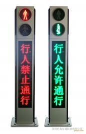 一体式广告人行信号灯 一体式人行横道红绿灯 交通信号灯