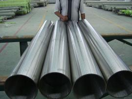 15crmo厚壁合金钢管
