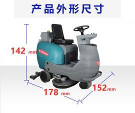 大型电动拖地机清洗地面刷地机全自动驾驶式洗地刷地机