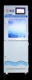 东润TN-2000总氮在线分析仪