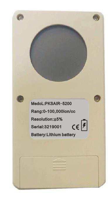 PKSIAR-5200矿石负离子/负离子涂料/负离子眼镜/检测仪