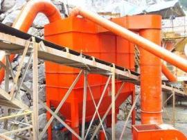 石料厂除尘器-新型煤矿除尘器-矿山破碎机收尘器-盛景环保