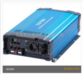 cotek纯正弦波3500W逆变器SD3500太阳能光伏发电车载户用离网家用