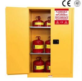 化学品安全柜生产商
