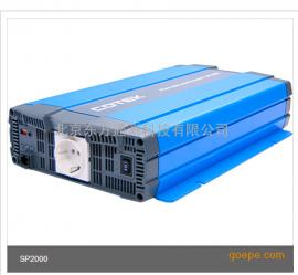 cotek纯正弦波2000W逆变器SP2000太阳能光伏发电车载户用离网家用