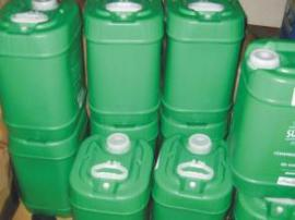 寿力润滑油 寿力螺杆空压机专用润滑液20L 全国包邮