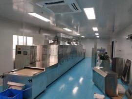 微波姜粉低温杀菌设备 立威微波杀菌机
