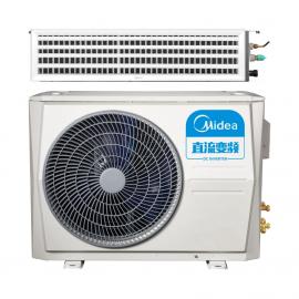 美的中央空调一拖一变频风管机 家用冷暖wifi