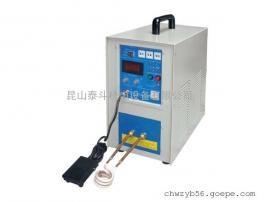 GP-25高频感应加热机工刀具刨刀钎焊车刀焊接机
