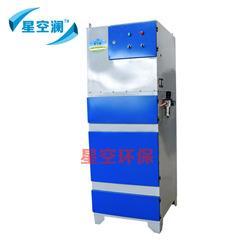 滤芯脉冲单机除尘器 脉冲反吹滤筒除尘机 单机布袋除尘器