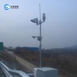 天星智联遥感路面传感器交通自动气象站
