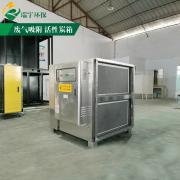 高压等离子废气净化器不锈钢环保治理装置 工业油雾油烟处理设备