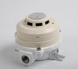 宏盛高科防爆感烟火灾探测器24V开关量质量可靠