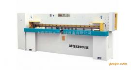 建晟宽幅木皮裁切机JS3300适用于长木皮裁切