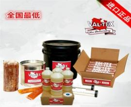 美国沃泰斯valtex密封脂700-FTFE-j紧急阀润滑油密封胶