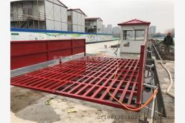 工地大门口基坑滚轴和平板洗轮机