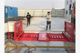 基坑滚轴排泥全自动洗轮机销售