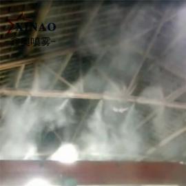 纺织厂喷雾加湿喷雾降尘设备 织布车间除尘喷雾设备