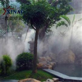 公园景区人造雾雾森系统 花园喷雾造景东流影院