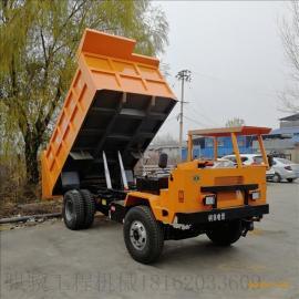 8吨中型四驱四不像矿区运输车 骐骥井下运输车