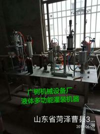 泡沫胶填缝剂灌装机一机通用全套设备