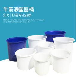 容量 500L 圆桶 腌制桶 食品级圆桶 发酵塑料圆桶